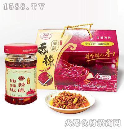 占民香辣脆油辣椒210克礼盒装