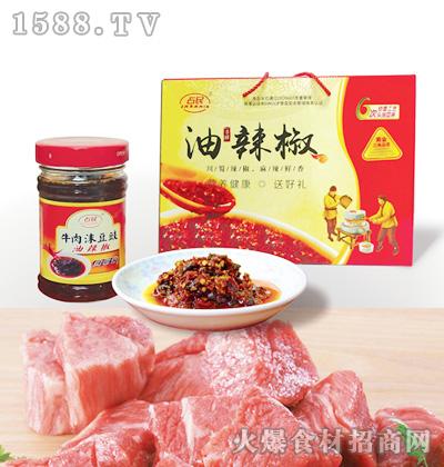 占民牛肉沫豆豉油辣椒礼盒