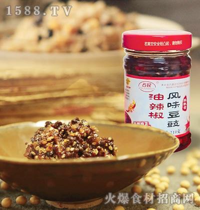 占民风味豆豉油辣椒210克