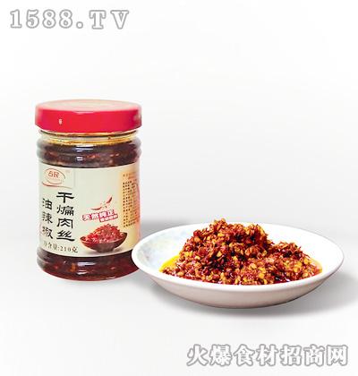 占民干煸肉丝油辣椒210克