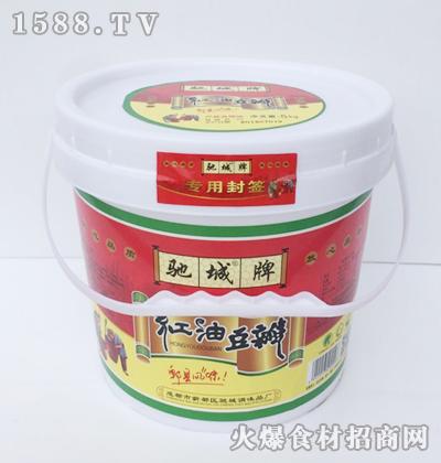 驰城牌红油豆瓣5kg
