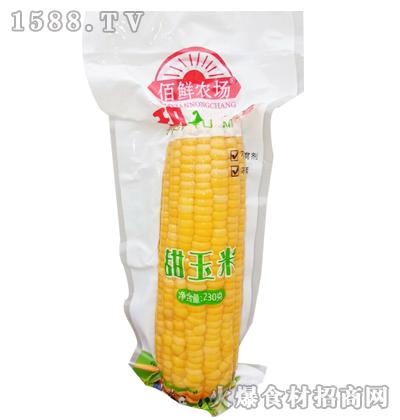 鲜佰胜甜玉米230克