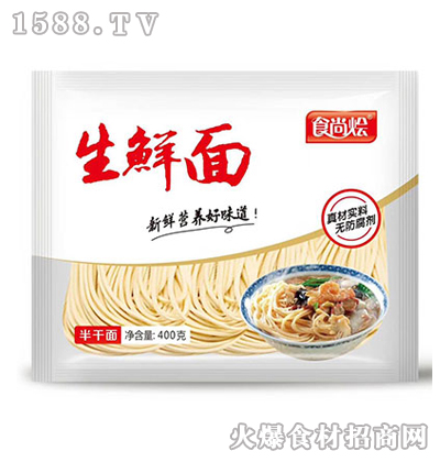 食尚烩生鲜面(半干面)400克