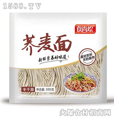 食尚烩荞麦面(半干面)300克