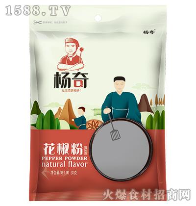 杨奇花椒粉30g