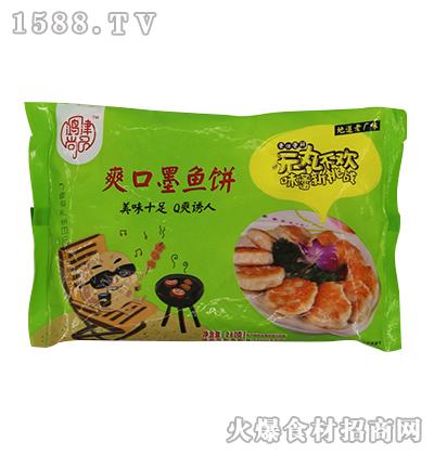 鸿津尚品墨鱼饼240g