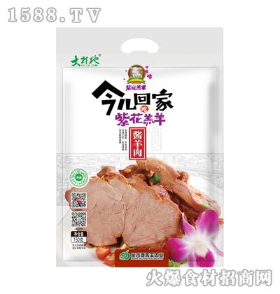 紫花羔羊酱羊肉150g