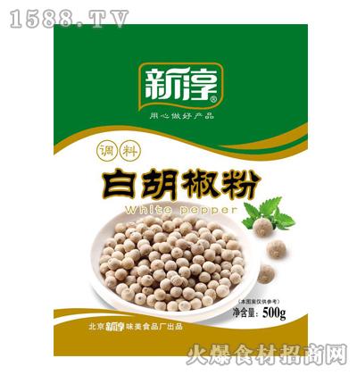 新淳白胡椒粉500g