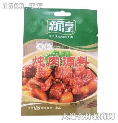 新淳炖肉调料袋装30g
