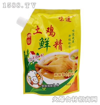 味遥-特级土鲜鸡精200g