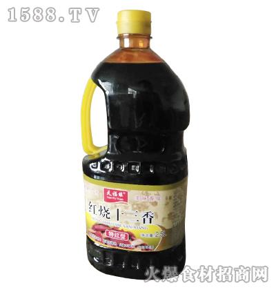 天福缘红烧十三香(特红型)2.5L