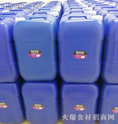 晶森百利紫苏籽油桶装