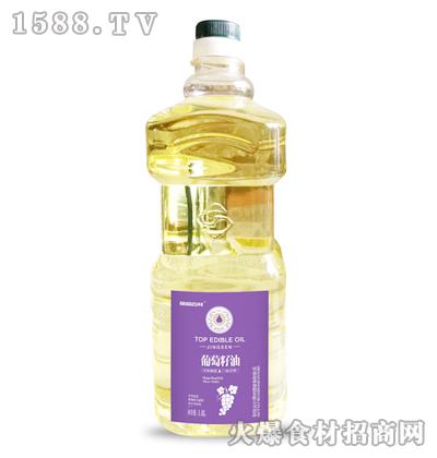 晶森百利葡萄籽油1.8L