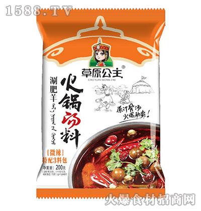 涮肥羊火锅汤料200克-草原公主