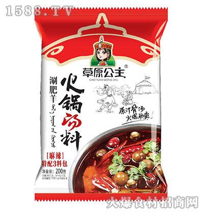 香辣草原汤料火锅汤料200克-草原公主
