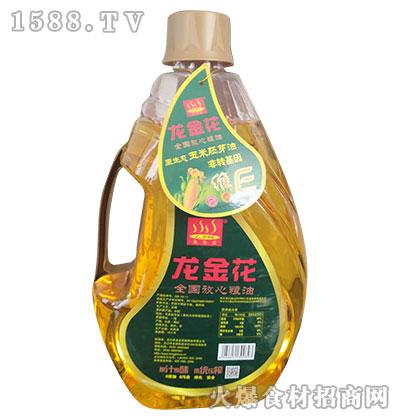 龙金花原生态玉米胚芽油