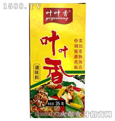 叶叶香调味料35g(盒装)