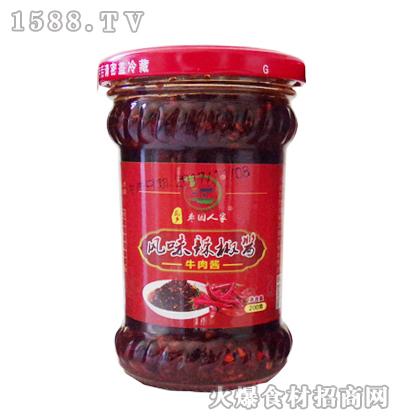 枣园人家风味辣椒酱-牛肉酱200克