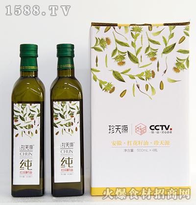珍天源纯红花籽油500ml