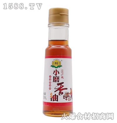 丰彩小磨香油100ml