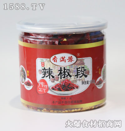 香满豫辣椒段100g