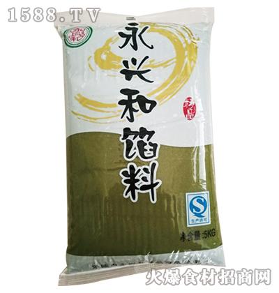 永兴和精品馅料(绿袋)