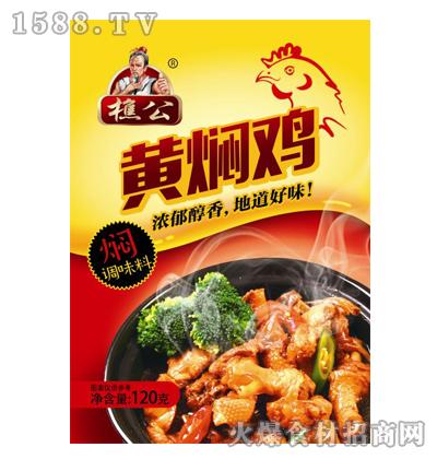樵公黄焖鸡调味料120克