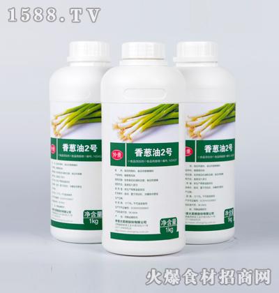 仲景香葱油2号