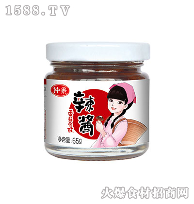 仲景香菇豆豉辣酱65g