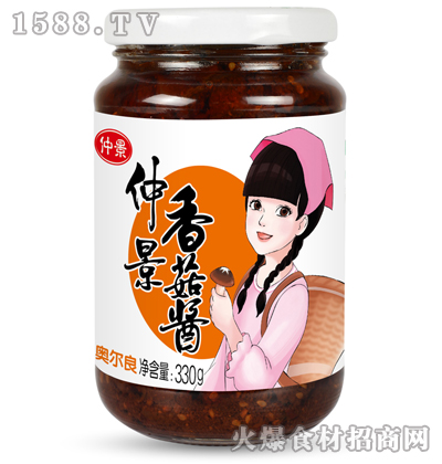仲景-仲景香菇酱奥尔良味330g