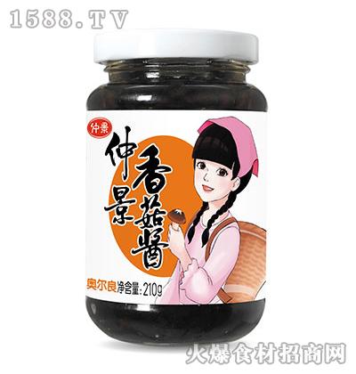 仲景-仲景香菇酱奥尔良味210g