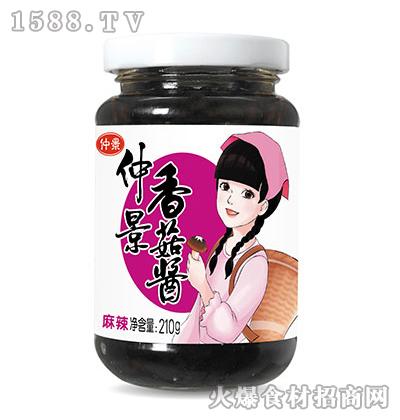 仲景-仲景香菇酱麻辣味210g