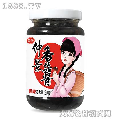 仲景-仲景香菇酱香辣味210g