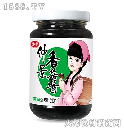 仲景-仲景香菇酱原味210g