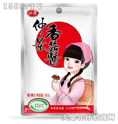 仲景-仲景香菇酱香辣味40g