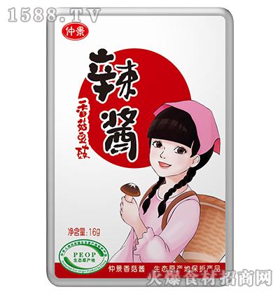 仲景香菇豆豉辣酱16g