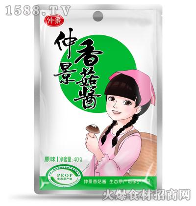 仲景-仲景香菇酱原味40g