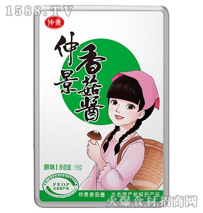 仲景-仲景香菇酱原味16g