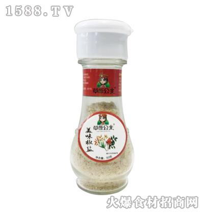 草原公主美味椒盐50g