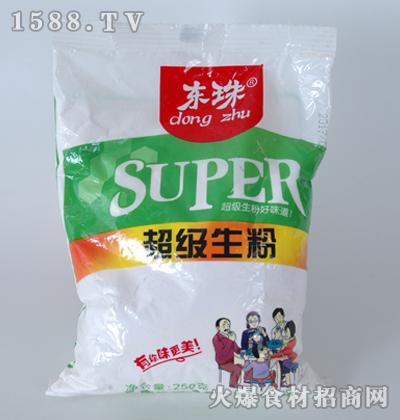 东珠超级生粉250g