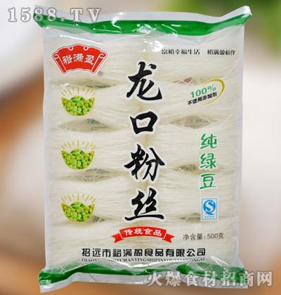 裕满盈纯绿豆龙口粉丝500克