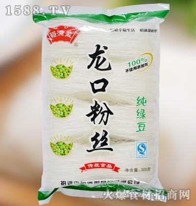 裕满盈纯绿豆龙口粉丝300克