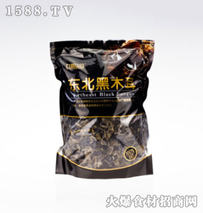 九鑫山珍东北黑木耳(黑袋)250g