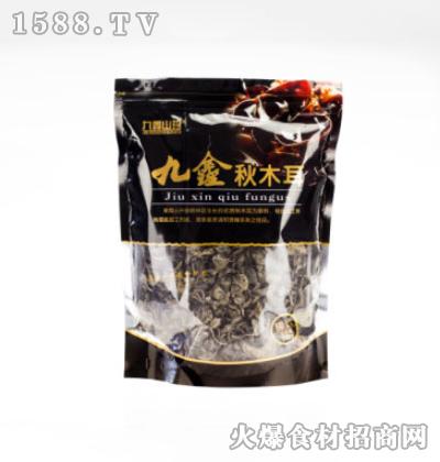 九鑫山珍秋木耳(黑袋)250g