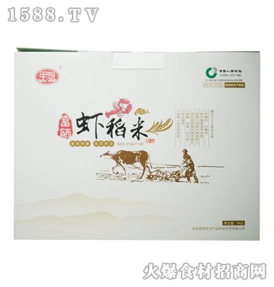 甲湖富硒虾稻米4kg