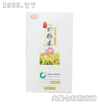 甲湖富硒虾稻米500g