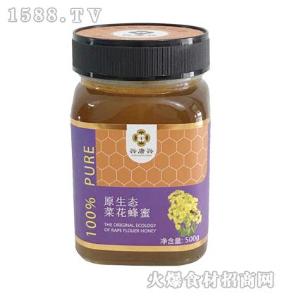 兴唐兴原生态菜花蜂蜜500g