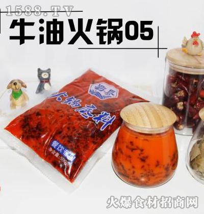蜀县火锅底料(餐饮专用)500克