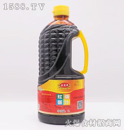 嘉家香-红烧酱汁1L(液态复合调味料)