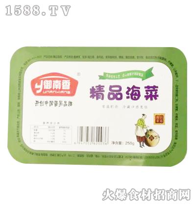 御南香精品海菜250g